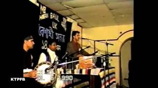 Birohi Shah Tunu Miah Ami Prem Roshika Hobo