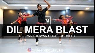 Dil Mera Blast | Deepak Tulsyan Choreography | Bollywood Dance | Darshan Raval
