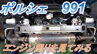991の前期からエンジンエアフィルターを替えるのにもリヤバンパーを外し...