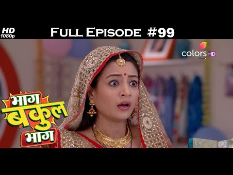 Bhaag Bakool Bhaag - 28th September 2017 - भाग बकुल भाग - Full Episode
