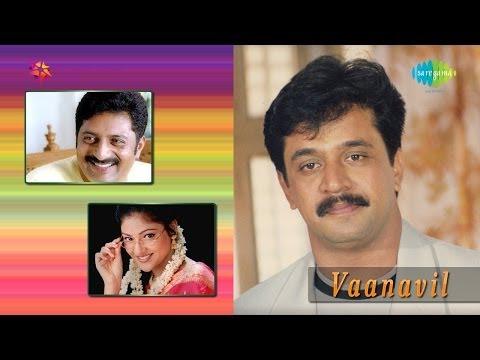 Vaanavil | Kanni Koil Song