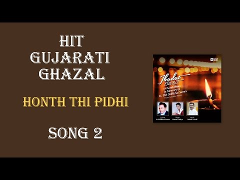 Best Gujarati Ghazal 2017 I Honth Thi Pidhi I Song 2 I Krup Music