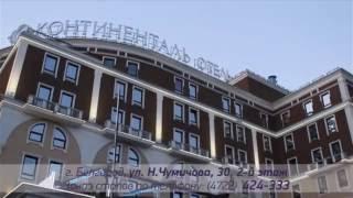 Система туманообразования на веранде отеля Континенталь в Белгороде(Рекламный ролик нашего клиента из Белгорода. Для охлаждения террасы были применены вентиляторы диаметром..., 2016-08-22T19:57:31.000Z)