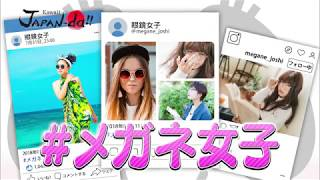 女子のやりたい、なりたいを応援!渋谷・原宿系を代表する人気モデル6...