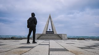 What it's like on the northernmost tip of Japan