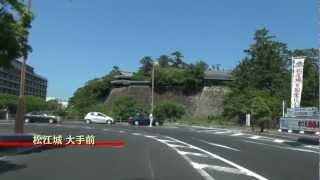 [車載動画]島根県道37号松江鹿島美保関線(4)
