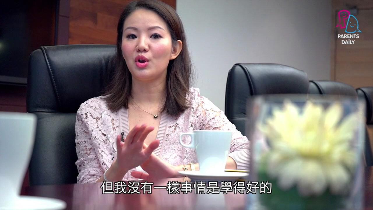 【與名人對話】張寶華專訪 (Part 1) - YouTube