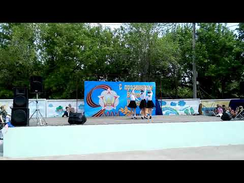 9 Мая 2019 год. Г. Дубовка Волгоградской области