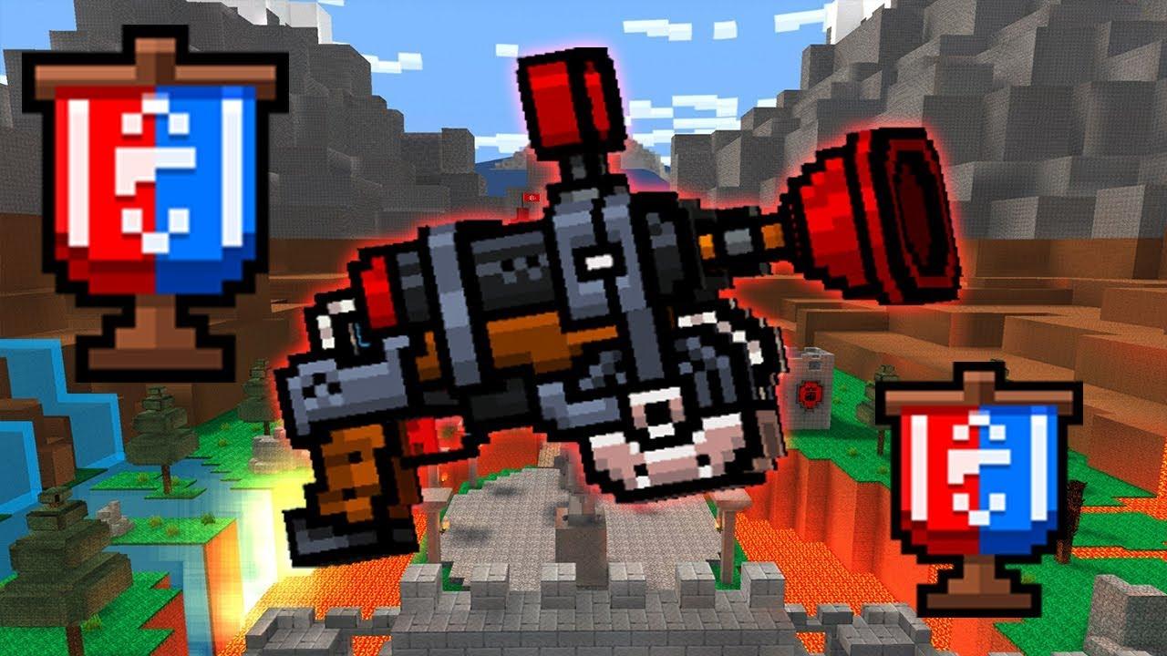PULLING SUCKER GUN in flag mode LOL its very TOP – Pixel Gun 3D