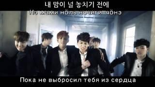 MV BTS 방탄소년단 상남자 Boy In Luv чудо парень Rus Sub рус саб