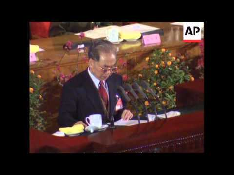 CHINA: BEIJING: 3RD PLENARY SESSION OF NATIONAL PEOPLE'S CONGRESS