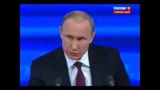Путин объявил войну Украине.Смех