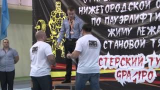 Открытый чемпионат Нижегородской области по пауэрлифтингу.