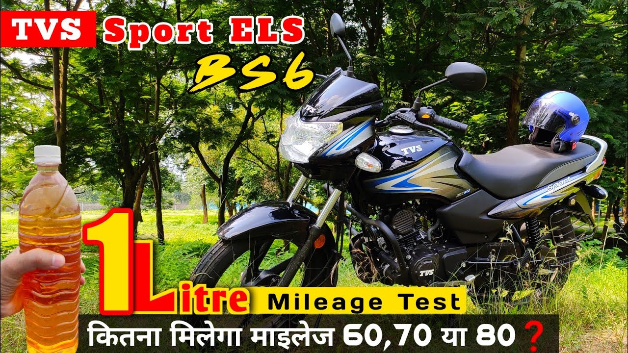 2020 TVS Sport BS6 Mileage | TVS Sport Price| Colour | Variants | Ride Review | Hindi