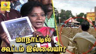மாநாட்டில் கூட்டம் இல்லையா ? தமிழிசை அதிரடி | Tamilisai Soundararajan  Speech Supporting NEET
