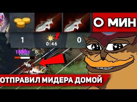 видео: СИЛА ДЖАВЕЛИНОВ НА 0 МИНУТЕ   pangolier dota 2