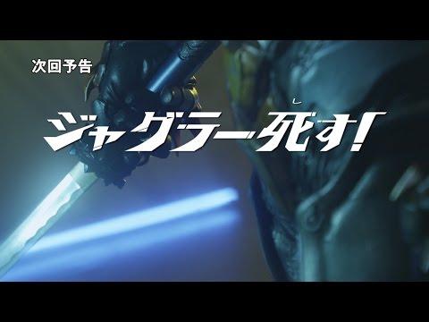 """Ultraman Orb"" episode 10 Preview -Official HD-Kaynak: YouTube · Süre: 20 saniye"