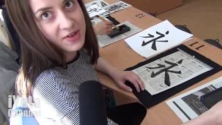 ポーランドの習字教室 Japanese Calligraphy in Warsaw, Poland! (海外まとめ日本 親日国ポーランド) thumbnail