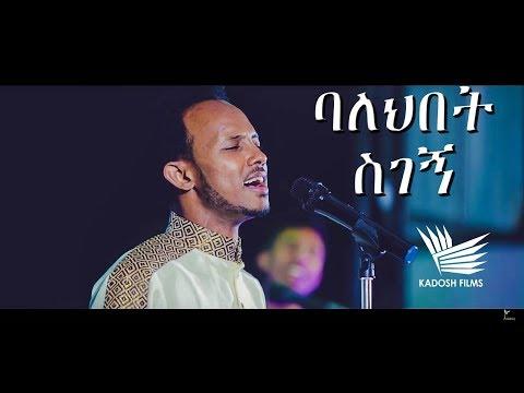 Asegid Abebe  