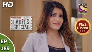 Ladies Special - Ep 189 - Full Episode - 16th August, 2019