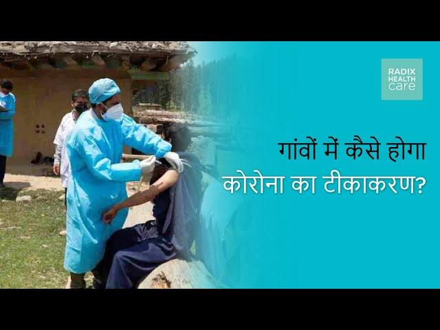 Latest update on Covid Vaccination, Dr. Shruti Malik on Aajtak tej