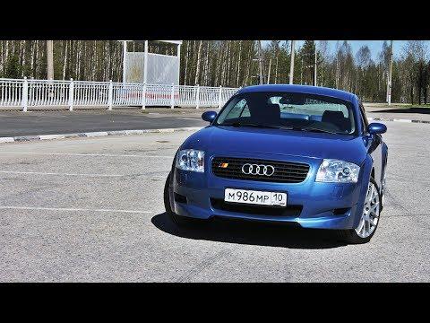 Тест-Драйв: Audi TT 1999