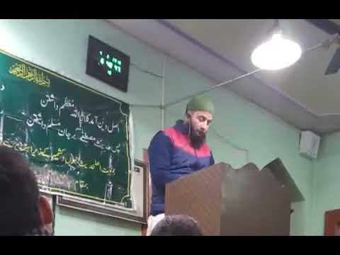 Emotional  naat by mubashir veeri at jamiat ahlihadith qazi masjid,karfalli mohalla