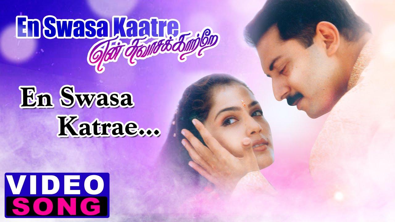 Kadhal Niagara Mp3 Song download from En Swasa