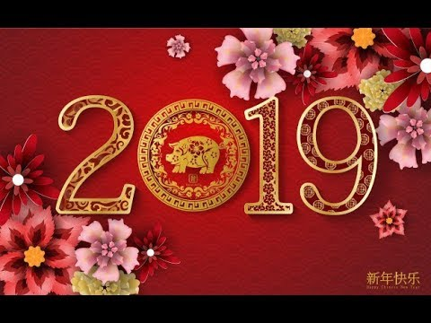 Chinese New Year 2019: What Animal Represents This Year, When Is It ...