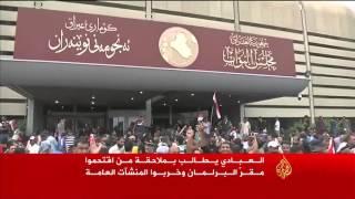 دعوة قادة الكتل السياسية العراقية لاجتماع عاجل