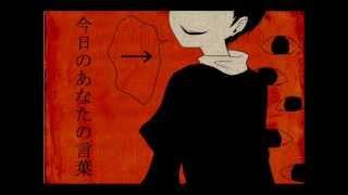 曲は倉橋ヨエコさんの降り月から.