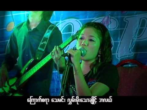 A Kuk - Pslam 23 || Myanmar gosple songs 2014
