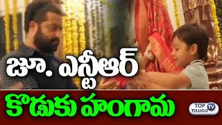 Jr NTR's Son Abhayram Hungama at New Film Launching | Bobby's next film launched | Top Telugu TV
