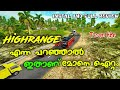 Gambar cover New traffic system by kbr Highrange traffic mod download instal & full review