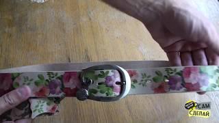 Cowskin Leather Belts - Женский кожаный ремень. Посылка из Китая.