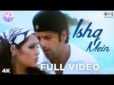 Ishq Mein Full Song Video - No Entry | Fardeen Khan & Celina Jaitley | KK, Alisha Chinai & Anu Malik