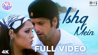 Ishq Mein Full Song Video - No Entry | Fardeen Khan & Celina Jaitley | KK, Alisha Chinai & Anu Malik