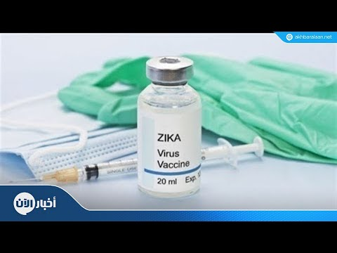 لقاح فيروس زيكا لمحاربة سرطان الدماغ  - 07:54-2018 / 9 / 22