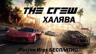 видео Need for Speed 2016 скачать торрент игру на ПК c таблеткой от Механиков