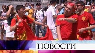 Госдума рассмотрит закон, разрешающий иностранным болельщикам до конца года посещать РФ по Fan ID.