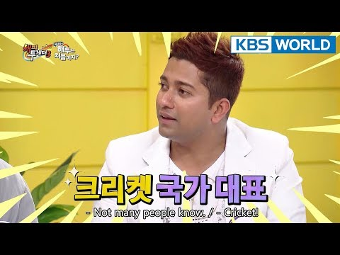 SAZAL was in the South Korea national cricket team?!  [Happy Together/2018.04.12]
