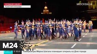 На Красной площади выступят оркестры из 12 стран   Москва 24