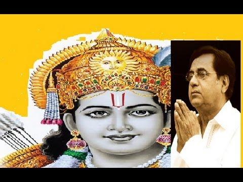 Man Mein Ram Basale By Jagjit Singh [Full Song] Man Mein Ram- Shri Ram Bhajan