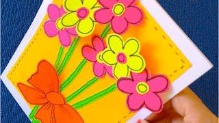 ♡ Как сделать Открытку своими руками♡  открытка на День рождения♡ .(Поздравительная открытка своими руками. Открытка на День рождения.Как Сделать Открытку Своими Руками ..., 2016-05-03T08:00:00.000Z)