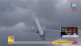 โบอิ้ง-737-แม็กซ์-8-มีปัญหาอะไร-เกิดโศกนาฏกรรมถึง-2-ครั้งติดๆ-11-มี-ค-62-คัดข่าวเช้า