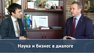 Наука и бизнес в диалоге - интервью с Виктором Дьячковым, генеральным директором АО «ICL КПО ВС»