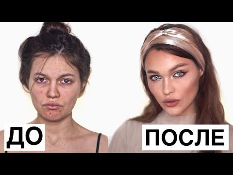 КАВКАЗСКИЙ МАКИЯЖ