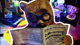 ЖИЛ в тайге медведь учёный 🐻 Георгий Граубин. Спектакль на стихи поэта / АНАПА, 2018