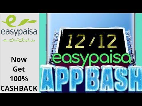 Easypaisa Amazing Deal get 100% cashback