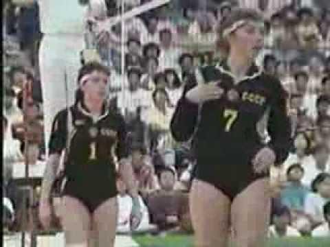 1989 Women`s Volleyball All Star vs USSR